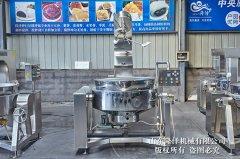 <font color='#000000'>白胡椒调料锅产品优势说明 设备有什么优势</font>