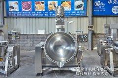 <font color='#000000'>辣椒粉生产机器怎样炒底料 产品怎样购买</font>